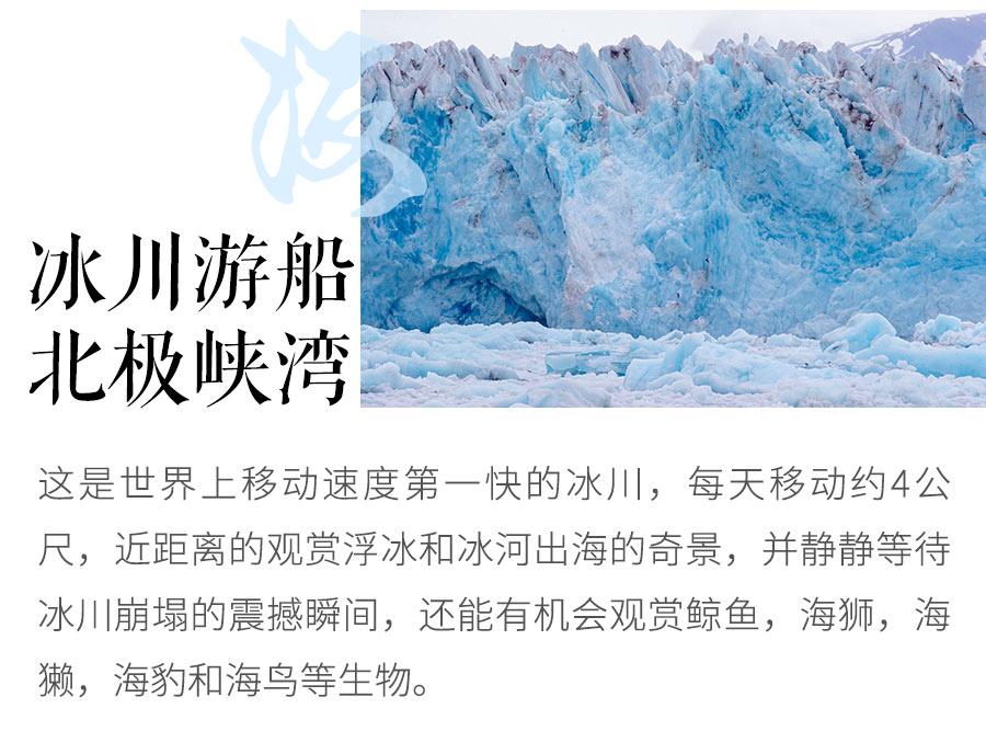 新版详情页竖版(dianshangban)_05.jpg
