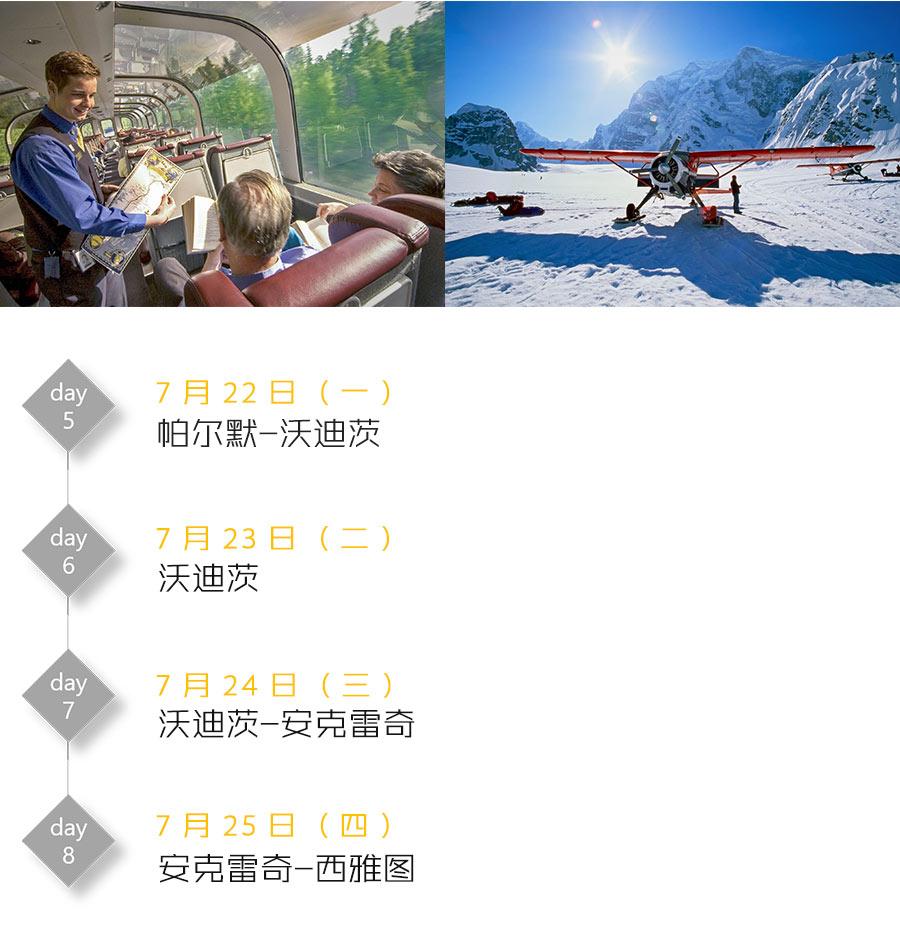 新版详情页竖版(dianshangban)_15.jpg