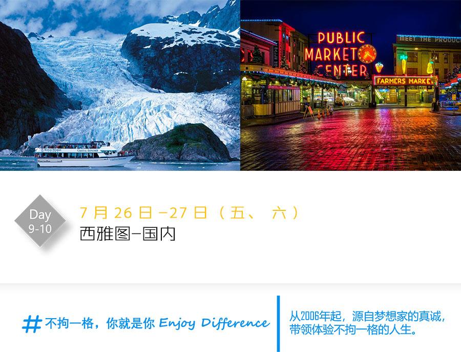 新版详情页竖版(dianshangban)_16.jpg