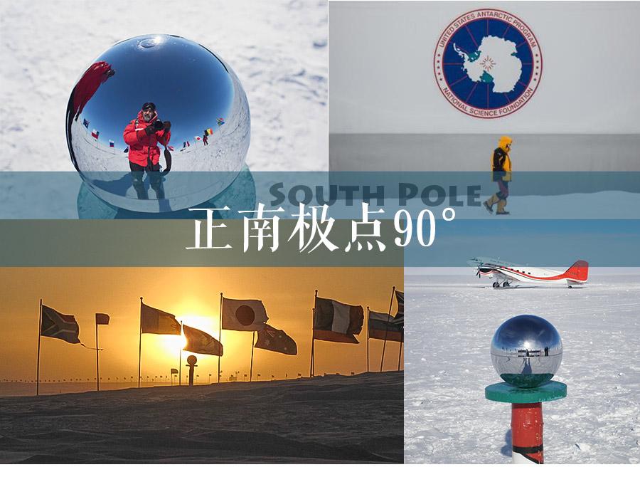 南极点详情页_07.jpg