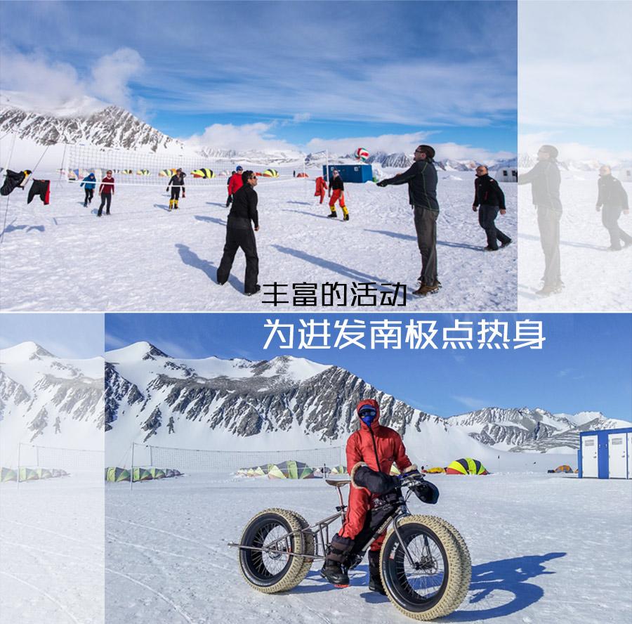 南极点详情页_13.jpg