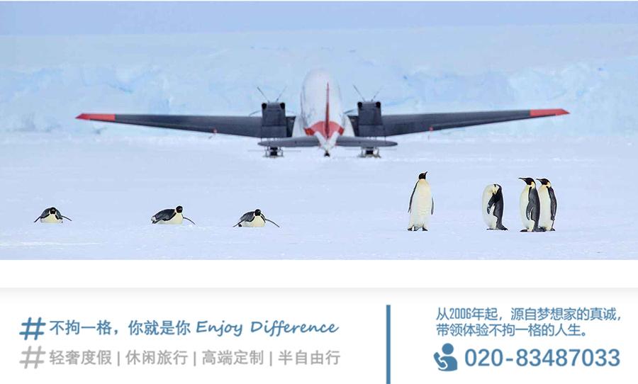 南极点详情页_15.jpg